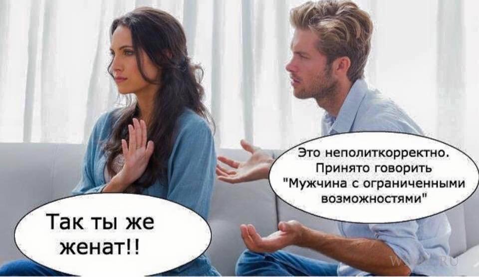 Отношения ...С Женатыми Мужчинами